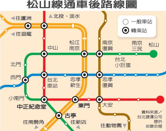 松山 路線圖