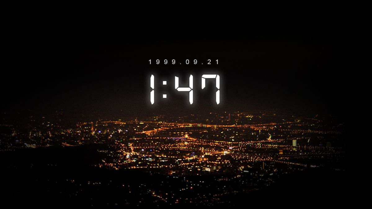 天亮之後-921大地震廿周年