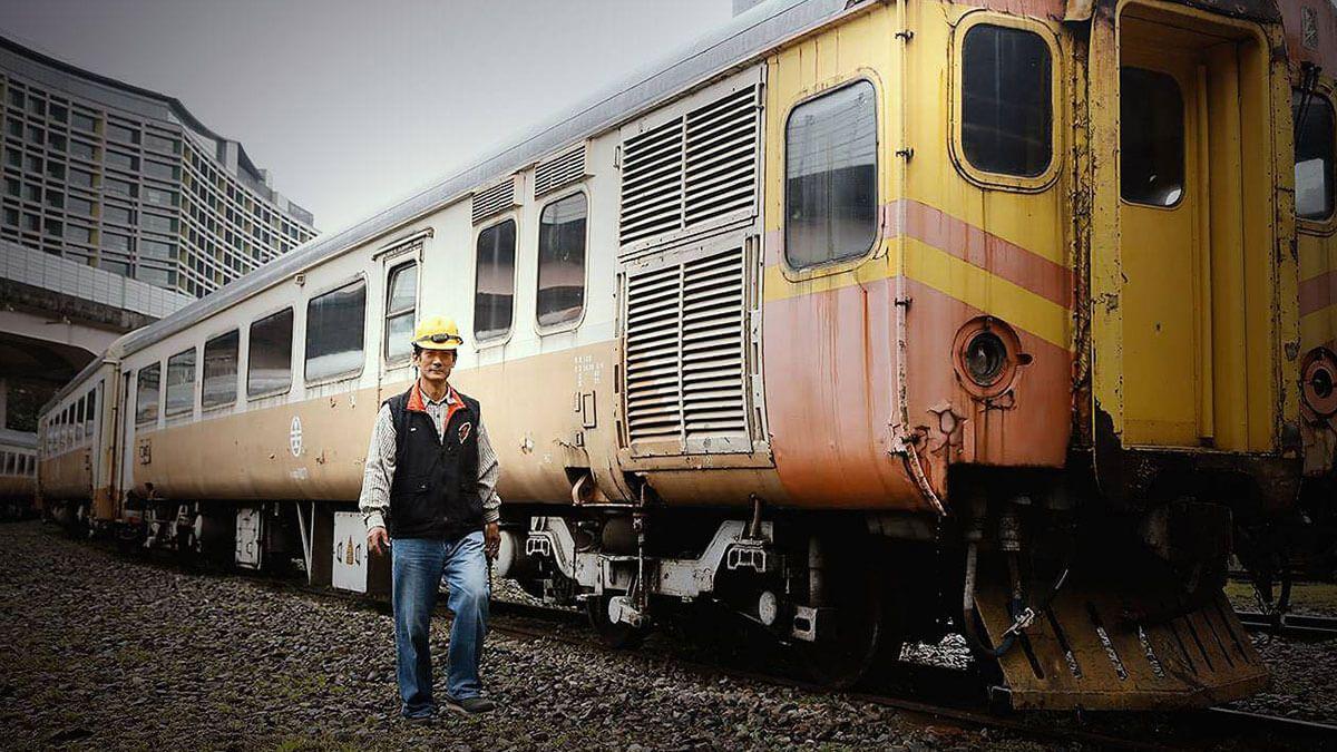 遷不走的火車職人魂 360VR看82歲的台北機廠