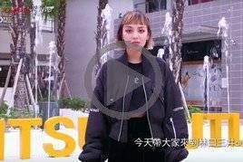 時尚ICON KiKi李函的逛街地圖