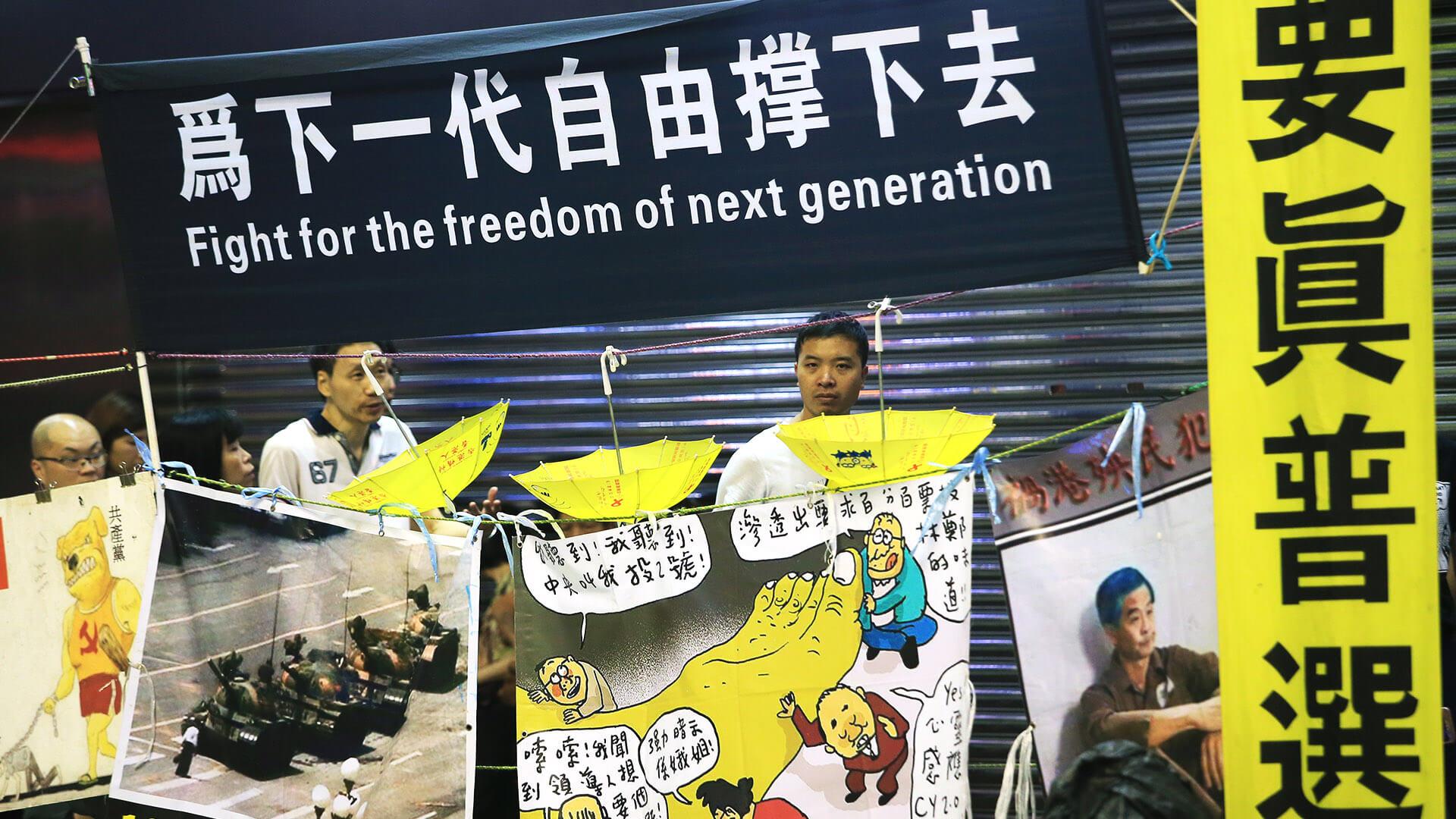 Image result for 香港現在已不似香港!大家要撐住!